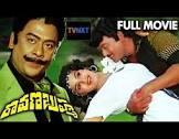 K. Raghavendra Rao Ravana Brahma Movie