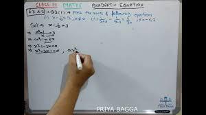cbse class 10 maths ncert solution quadratic equations exercise 4 3 problem 3 part 1