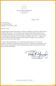 commendation letter sample cover letter for government commendation good service 9 job