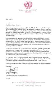 Letter Of Recommendation For A Dentist English Page Dentistry Dentists In Urawa Ku Saitama City