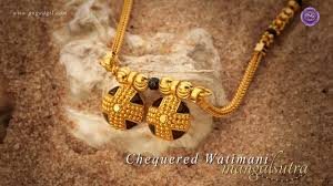 Png Gold Mini Mangalsutra Designs With Price Buy Wati Gold Mangalsutra Traditional Maharashtrian Designs Png Online Store