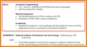 Resume With Skills Section Example] Example Skills Section Resume .
