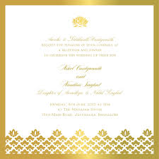 wedding reception card rezilta zimaz pour indian wedding reception card reception in 2019