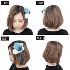 レトロ感が可愛いボブのシンプルスタイル成人式の髪型ヘア