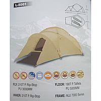 Палатки и <b>тенты</b> туристические <b>Campack Tent</b> в России ...