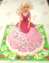 Design My Cake Online Designer Birthday Cake Shop In Kolkata Party Cake