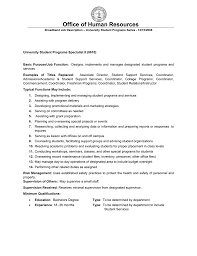 Personnel Specialist Job Description Office Of Human Resources