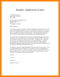 Format Of Cover Letter Cover Letter For Bank Vacancy Writing Format Application Fresh 16
