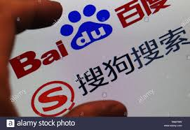 Chinese Font Design Online File A Chinese Netizen Looks At Logos Of Chinese Online