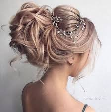 Coiffure De Mariage 20 Best Formal Wedding Hairstyles To
