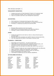 Resume Skills List Examples Office Skills List Resume Examples Of