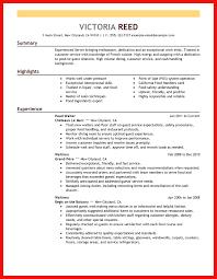 Wait Staff Resume Sample Fresh What Is A Waiter Resume Waiter Resume