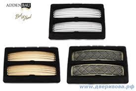 <b>Комплект накладок на дверные</b> ручки Adden Bau - купить в ...
