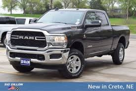 New Ram Vehicles For Sale | Sid Dillon Auto Group