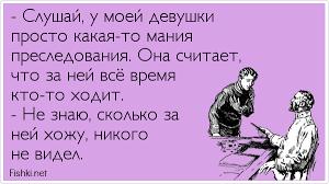 Нардеп Лещенко предполагает, что за ним следит СБУ - Цензор.НЕТ 2225