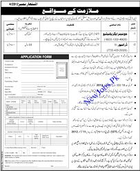 job opportunities in islamabad pk jobs in islamabad