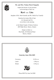 Muslim Wedding Invitation Format Fresh What Are The Best Indian