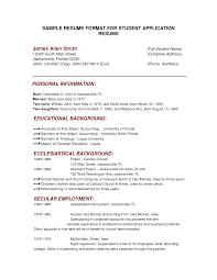 Pattern Of Resume For Abroad Sidemcicek Com