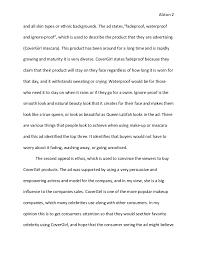deconstructing advertisement essay example essay of an advertisement deconstruction jergens ultra