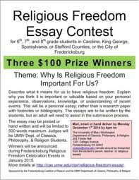 importance of religious dom essay contest united cor importance of religious dom essay contest