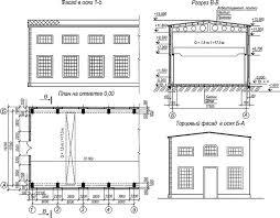 КОС по дисциплине Инженерная графика Графическая работа № 17