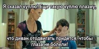 Реферат доклад контрольные эссе Вологда ru Реферат доклад контрольные эссе Вологда