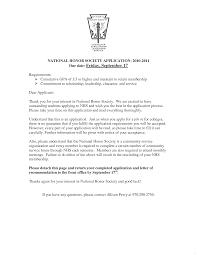 national junior honor society letter recommendation template best  national junior honor society letter recommendation template best solutions example for high school student resume graceful