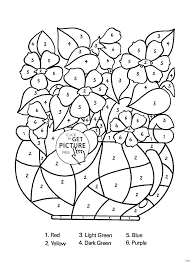 Coloring Pages Trippy 488websitedesigncom