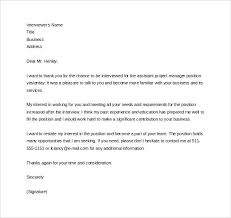 Thanks Letter After Phone Interview Thank You Letter After Phone Interview Project Manager Email
