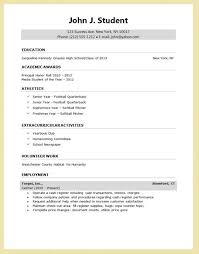 College Resume Examples Musiccityspiritsandcocktail Com