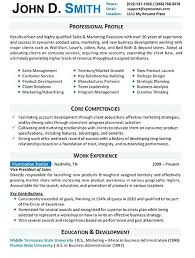 sample resume for all types of jobs professional resume sample common resume  for all types of