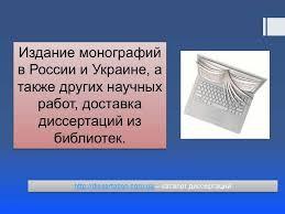 каталог авторефератов диссертаций