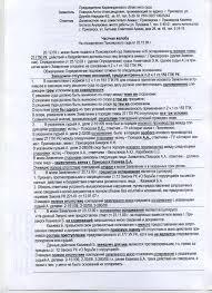 Годовой отчет по ип бланк Акт приемки объекта капитального строительства