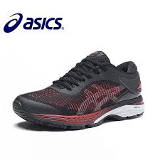 <b>Asics Gel</b>-<b>Kayano</b> 25 Badminton Shoes For Man <b>Original Asics</b> Gel ...