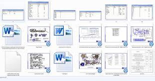 проект Автоматизация техн обор с чертежами Дипломный проект Автоматизация техн обор с чертежами