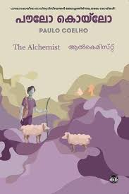 best alchemist book ideas the alchemist paulo  the alchemist novel summary dc books online bookstore