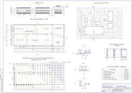 Курсовые и дипломные проекты промышленные здания скачать dwg  Курсовая работа Механический цех предприятия машиностроения г
