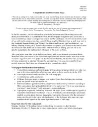 tutoring observation paper composition class observation essay