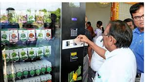 What Did The Coach Say To The Vending Machine Beauteous Agricultural University Commissions Seedvending Machine In Tiruchi