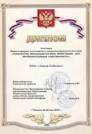 Москва диплом в нижневартовске Ставка составляет 0 национальная валюта Рублей Лимит до 350 тыс При просрочке действует москва диплом в нижневартовске штраф 0 1 за каждый день