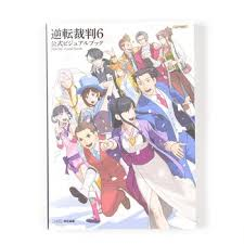 phoenix wright ace attorney spirit of justice official visual book 1