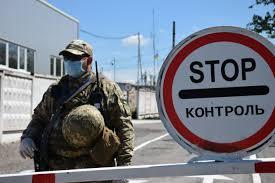 Мешканця Донецької області судитимуть за пропозицію надання неправомірної вигоди прикордоннику