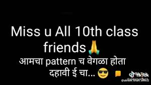 10th cl miss u friends status