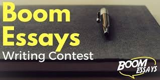boom essays writing contest com boom essays writing contest