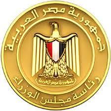 رئاسة مجلس الوزراء المصري - The Egyptian Cabinet - YouTube