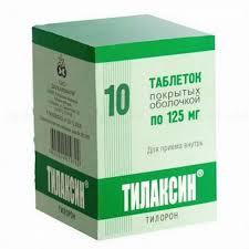 <b>Тилаксин</b> тб п/о <b>125 мг</b> N <b>10</b> купить в Пермь, описание и ...