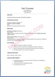 new resume samples