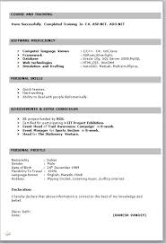 bds - Resume Format In Word File