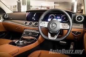 Select a model for pricing details. Meet The New Mercedes Benz E Class Range E 200 E 300 E 350 Autobuzz My