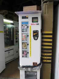 Crazy Vending Machines In Tokyo Fascinating Strange Akihabara Vending Machine Corner Wander Tokyo